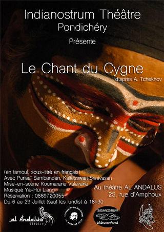 Progagande active Le Chant du cygne