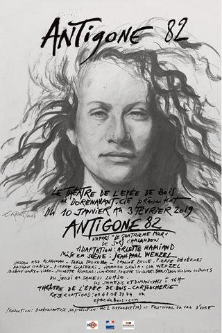 Soutien solidaire Antigone 82