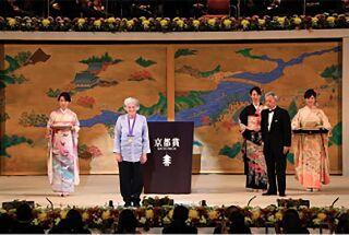 Au fil des jours Kyoto Prize 2019