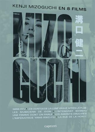 Soutien solidaire Coffret collector Kenji Mizoguchi