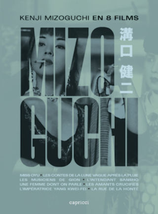 Écouter / voir COFFRET COLLECTOR KENJI MIZOGUCHI