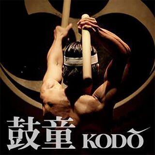 Au fil des jours Kodo