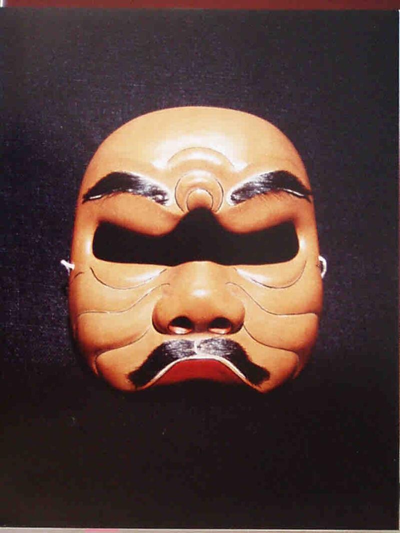 le masque de rencontre spectacle impressionnant les titres de rencontres