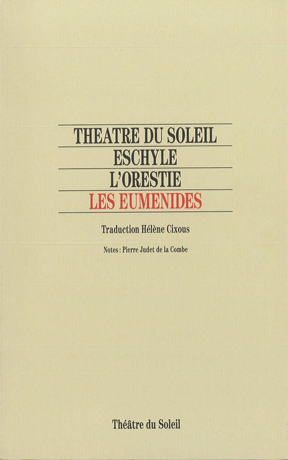 livre L'Orestie / Les Euménides en français