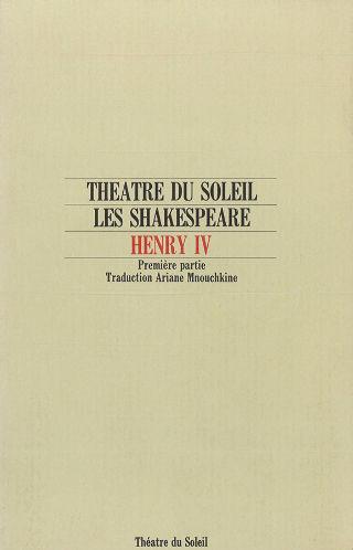 livre Henry IV 1984