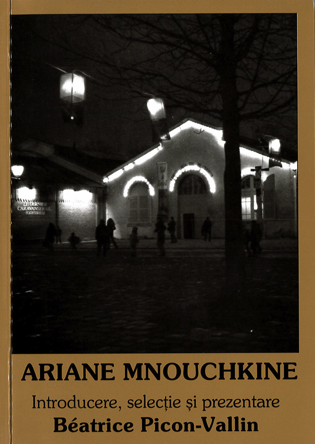 livre Ariane Mnouchkine en roumain