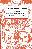 thumb livre Ariane Mnouchkine 2012