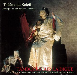 couverture Audio Tambours sur la digue 1999