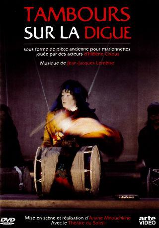 couverture Film Tambours sur la digue 2002