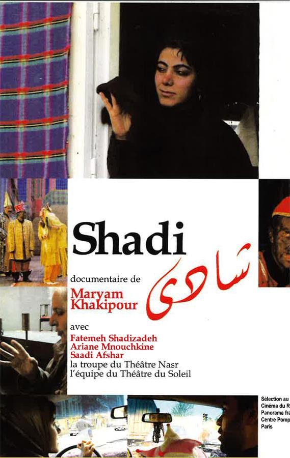 Film Shadi  en français