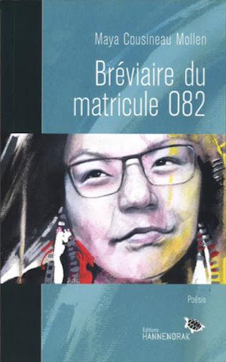 livre Bréviaire du matricule 082 2019