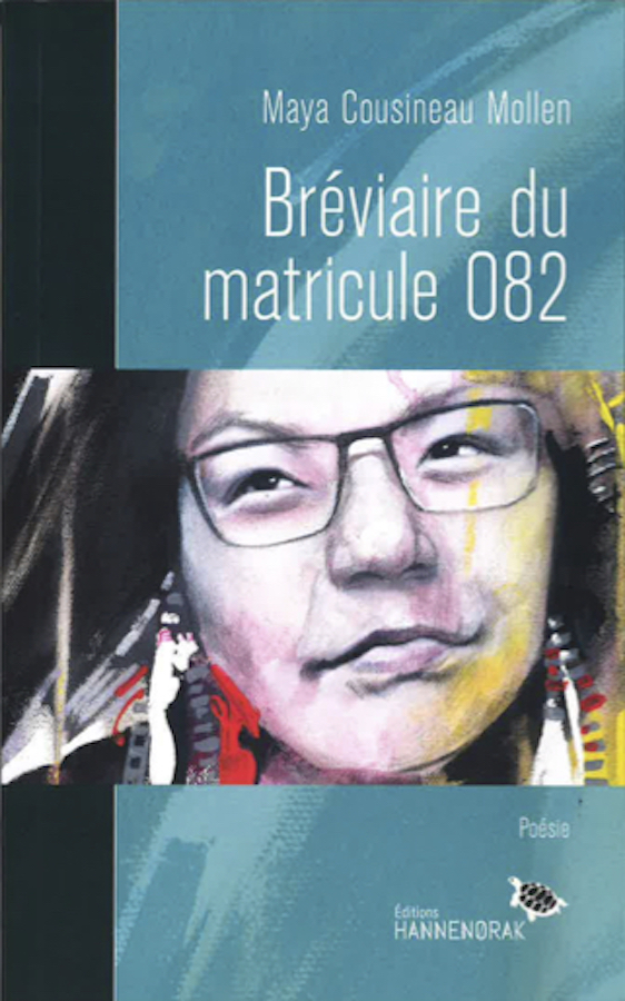 livre Bréviaire du matricule 082 en français