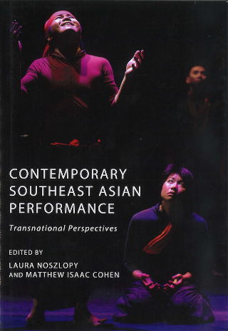 livre Contemporary Southeast Asian Performance 2010