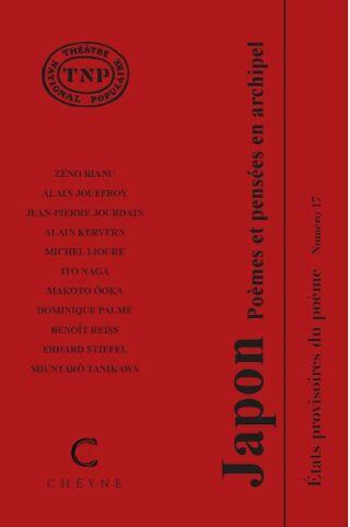 livre Etats provisoires du poème n°17 2017